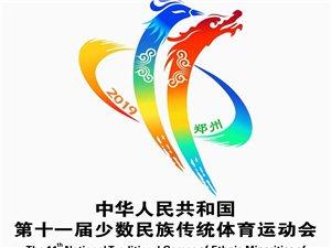 震?#24120;?#20840;国民族运动会主题曲MV刚刚发布