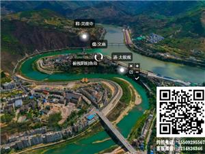 中华太极城 旬阳县天空之城VR全景
