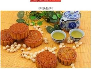 中秋到了,桐城这家烘焙店免费送你月饼!