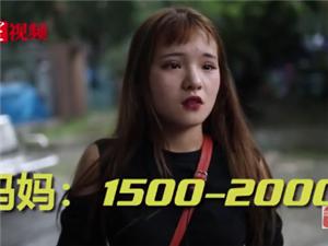 喷吧丨新生一月要4000生活费?!你上学生活费多少?