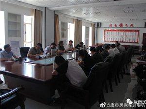 市民政局召开党组(扩大)会议专题安排部署兜底保障冲刺清零工作