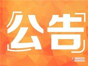 【公告】明日起,有轨电车示范线工程将全线送电!