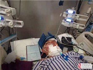 ��兔�救救住在ICU病房的�鹤樱���在危�U期的侄女