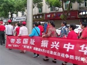 南城县举行纪念抗日战争胜利74周年健步行活动