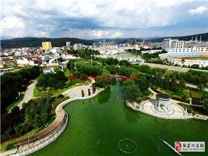 【70年巨变】航拍张家川唯一的公园,惊艳漂亮