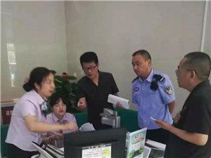 桐城法院奔赴多省,依法执行两件网络开设赌场案