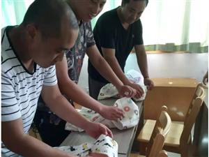 孕妇学校――为健康护航