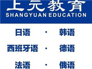 韩语怎么学的滁州韩语培训机构