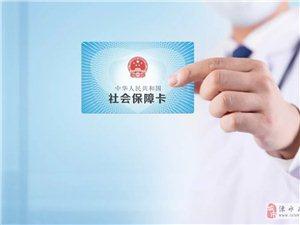 大好消息!河北人在北京这15家医院可凭社保卡就医,无需转诊证明!
