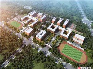 商河县西城区新建学校:一中西校区和第三实验学校,内景曝光