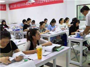 滁州哪里有会计实务培训班