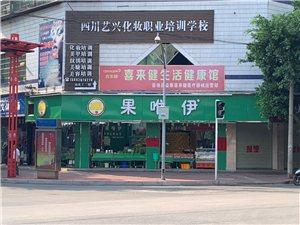 岳池学化妆美甲纹绣到艺兴职业技术培训学校