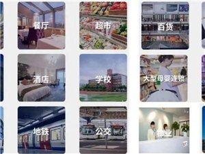 """马云大项目""""刷脸支付""""落地潢川,商家免费、消费者免单……"""