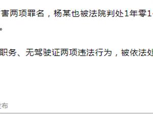 男子�J卡逃逸 交警抓�@后�l�F事情不���