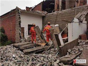 四川威远地震致1死63伤,当地已转移受灾群众2417人