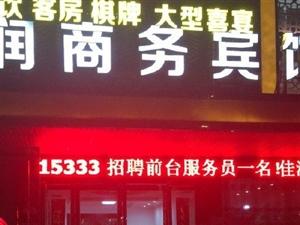 桐城多家宾馆、足浴店、KTV、网吧进行检查