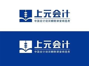 滁州哪里有报名学会计的地方