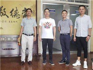 """��旺集�F武功�商中心�e�k""""�p明月、��往昔、��l展""""中秋座���"""