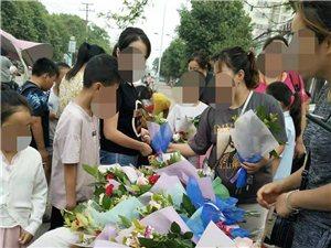 学生给老师送花,支持还是反对?