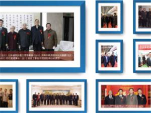 2019第七届中国(南京)国际糖酒食品交易会邀请函