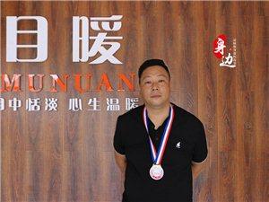 【身边】第27期:博兴这位39岁小伙带动全村创业,同马云到联合国演讲,马云亲自给他颁奖!