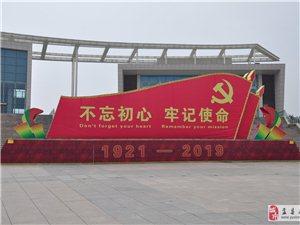 新中国七十华诞既重阳节盂县老年书画摄影展