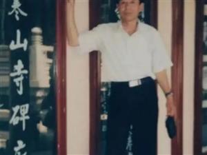 【绿野书院】丁群练:【话说老师那鲜为人知的事儿】(散文)