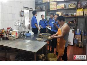 广安区综合行政执法局 积极开展餐饮业油烟污染大排查工作
