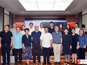 """省政协教科卫体委员会开展第十二次""""委员之家""""活动"""