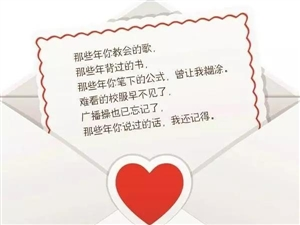 luckysun�H子��@全�w�T工祝所有教���日愉快