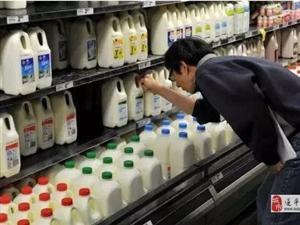 """�e被各�牛奶""""花哨""""的名字所蒙蔽,挑好牛奶看�@三��字"""