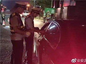桐城交警开展统一行动