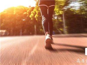 每天6000步,竟然走掉3大慢性��!但�P�I是要�@�幼摺�…