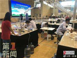 汉中市环境监测中心站荣获全省专业技术大比武团体一等奖