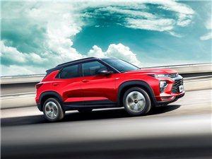 集力量造型、精准操控、智能科技于一身 雪佛兰精悍新锐SUV创界Trai