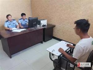 围观!驻马店一男子在微信朋友圈辱骂交警 行政拘留7天!