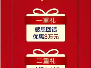 �F博易�|��房季丨七重�惠�硪u!好房放肆�!!