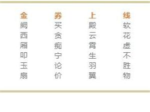 YB亚博体育网页版登录掌圈代金券上线!捞金无上限!