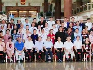 山西晋山收藏艺术展览馆赴京参加第七届新时代企业创新融合发展峰会