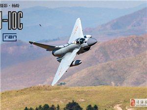 《中国军网》报道:近日,北部战区空军航空兵某旅进行超低空山谷飞训,提升