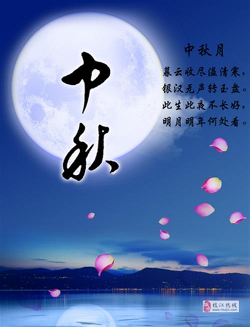 记忆中秋:月亮啊月亮