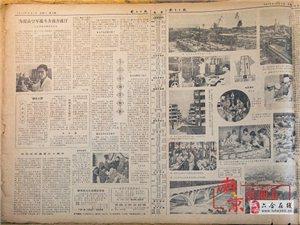 """买特产到""""长江"""",这个地方有""""家乡的味道"""""""