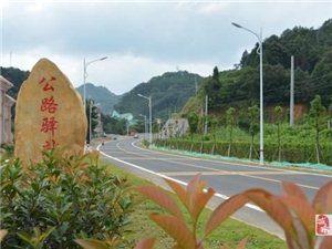 """寻乌""""网红公路""""G236向生态公路迈进,得到一致好评!"""