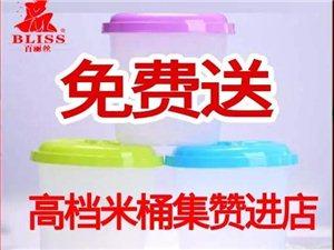 上海百丽丝17周年庆+超级内购会火爆来袭,千份好礼免费送!