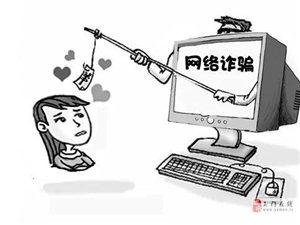 【净网2019】警惕|低价会员还是套路骗钱??
