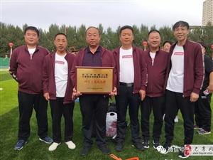 巴彦县少数民族运动健儿在市第二届少数民族传统体育运动会勇夺佳绩