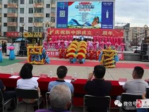 巴彦县扫黑除恶、平安建设文艺汇演于9月3日在巴彦县人民广场启幕