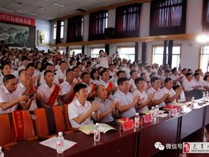 【巴彦网】巴彦县召开庆祝第三十五个教师节暨教育表彰大会