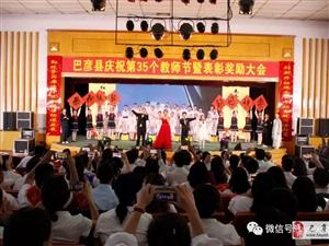 【巴彦网】巴彦县农业农村局举办2019年农民教育第一期培训班