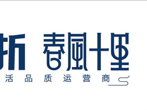 九月工程播�� |中浙・春�L十里寄秋�,江山美如��。